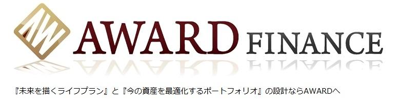 株式会社 AWARD