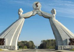Arch_of_Reunification